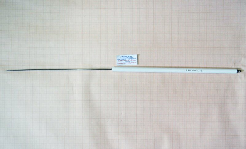 Электрод Brahma BR38